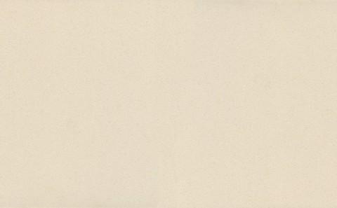 silestone-quartz-haiku